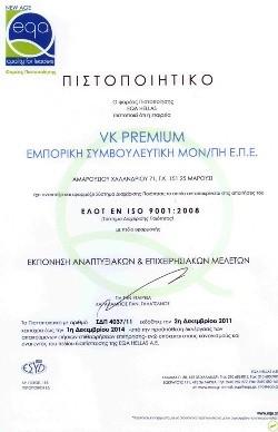 VK Premium ISO 9001certification