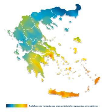 χάρτης απόδοσης Φωτοβολταϊκής ενέργειας