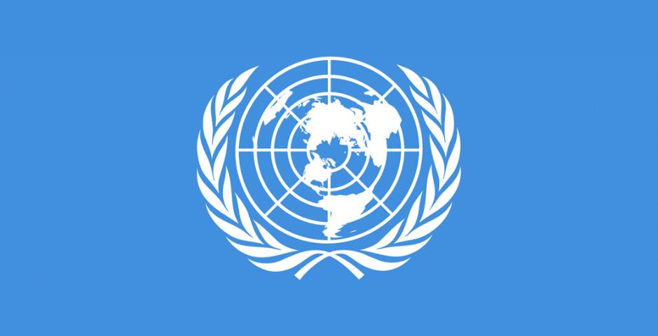 Η θεραπευτική αξία της κάνναβης αναγνωρίστηκε σε πρόσφατη ψηφοφορία του Οργανισμού Ηνωμένων Εθνών